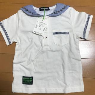 kladskap - クレードスコープ Tシャツ