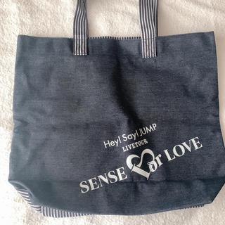 SENSE or LOVE バッグ