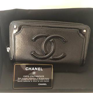 CHANEL - CHANELコンパクト財布☆本日価格☆
