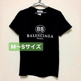 残り1枚 BB ロゴ Tシャツ 黒 メンズ M~Sサイズ
