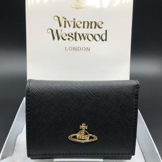 Vivienne Westwood - 【新品・正規品】ヴィヴィアン ウエストウッド 折財布 106 プレゼント