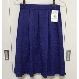 SCOT CLUB - petit Maison ラグジュアリースカート