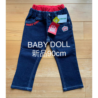 BABYDOLL - BABY DOLLパンツ90cm