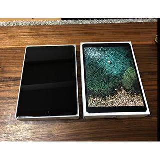 Apple - iPadプロ 10.5インチ SIMフリー セルラーモデル