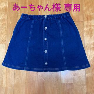 エニィファム(anyFAM)の子供用スカート 150cm(スカート)