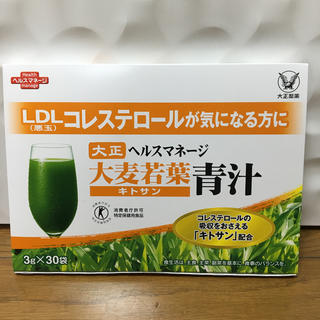 大正製薬 - 大正製薬 大麦若葉青汁  キトサン  3g×30袋