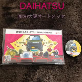ダイハツ - 2020大阪オートメッセDAIHATSU卓上カレンダーと缶バッチ