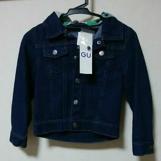 GU - キッズGジャン 110