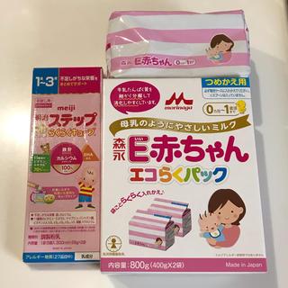 森永乳業 - 【おまとめ割】E赤ちゃん 粉ミルク
