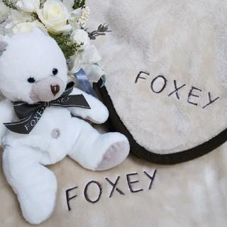フォクシー(FOXEY)の【新品&未使用】フォクシーVIPノベルティ❤️ブランケット🌸おまけ付き🎁(キャラクターグッズ)