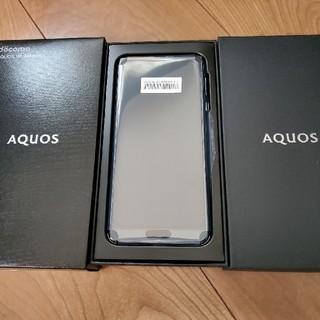アクオス(AQUOS)のdocomo AQUOS R2 SH-03K ブラック 新品未使用(スマートフォン本体)
