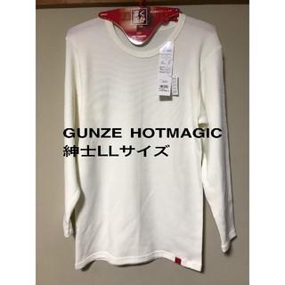 グンゼ(GUNZE)のグンゼ ホットマジック 紳士 ロングスリーブシャツ(Tシャツ/カットソー(七分/長袖))