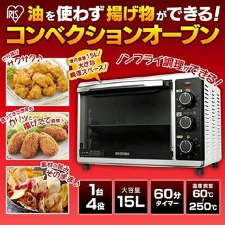 アイリスオーヤマ - コンベクションオーブン アイリスオーヤマ オーブントースター 4枚