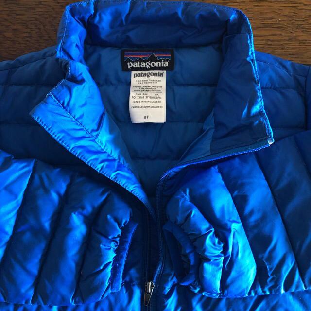 patagonia(パタゴニア)のパタゴニア キッズ ダウン キッズ/ベビー/マタニティのキッズ服男の子用(90cm~)(ジャケット/上着)の商品写真