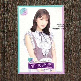 ノギザカフォーティーシックス(乃木坂46)の堀未央奈 ポストカード(アイドルグッズ)