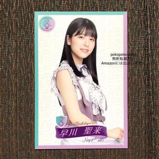 ノギザカフォーティーシックス(乃木坂46)の早川聖来 ポストカード(アイドルグッズ)
