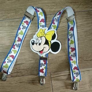 ディズニー(Disney)のミニーちゃん☆サスペンダー(ベルト)