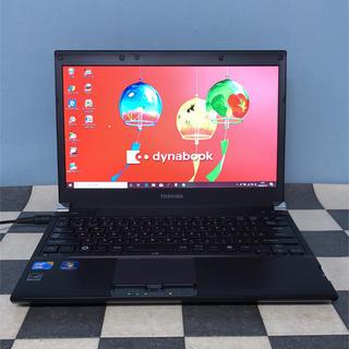 東芝 - 東芝 dynabook モバイルパソコン Windows10 DVD内蔵