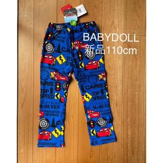 ベビードール(BABYDOLL)のBABYDOLLパンツ新品 カーズ110cm(パンツ/スパッツ)