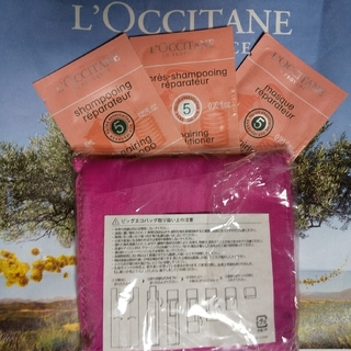 L'OCCITANE - ☆未使用☆ロクシタンエコバッグ&サンプル