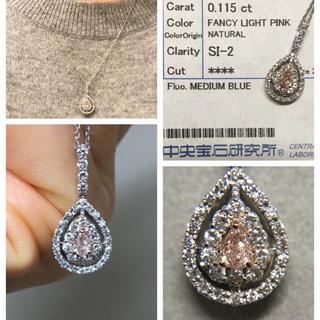 K18WG ソーティング付 ピンクダイヤ ダイヤモンド ネックレス