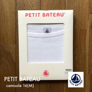 PETIT BATEAU - プチバトー キャミソール
