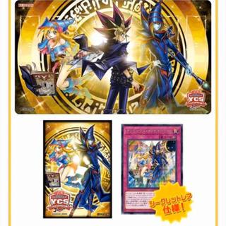 遊戯王 - 遊戯王 マジシャンズ・コンビネーション デュエルセット 3個セット