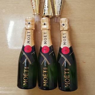 モエエシャンドン(MOËT & CHANDON)のMOET'  モエ・エ・シャンドンミニ 3本セット(シャンパン/スパークリングワイン)