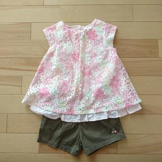Biquette - 女の子 子供服 上下セット