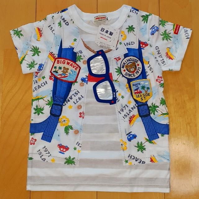 mikihouse(ミキハウス)の新品❣️ミキハウス❣️だまし絵Tシャツsize100 キッズ/ベビー/マタニティのキッズ服男の子用(90cm~)(Tシャツ/カットソー)の商品写真