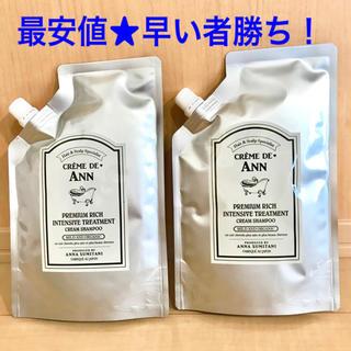 【新品未開封】クレムドアン クリームシャンプー オーガニック 2袋