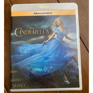 シンデレラ MovieNEX Blu-ray