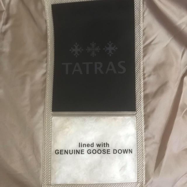 TATRAS(タトラス)の【購入不可 お取り置き中】 レディースのジャケット/アウター(ダウンジャケット)の商品写真