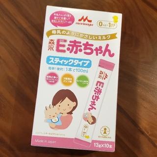 森永乳業 - 森永 E赤ちゃん スティックタイプ 13g✕10本