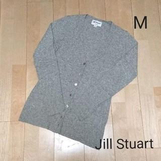 JILLSTUART - ジルスチュアート Vネック カーディガン Mサイズ