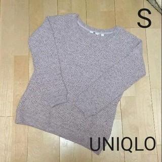 UNIQLO - クルーネック ニット ピンク Sサイズ