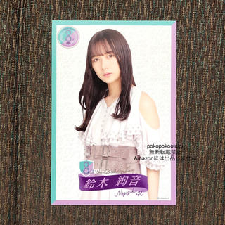 ノギザカフォーティーシックス(乃木坂46)の鈴木絢音 ポストカード(アイドルグッズ)