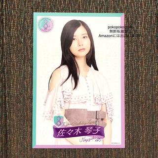 ノギザカフォーティーシックス(乃木坂46)の佐々木琴子 ポストカード(アイドルグッズ)