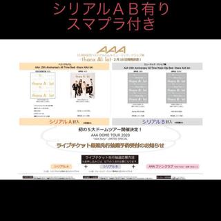 AAA - AAA 15th anniversary DVD