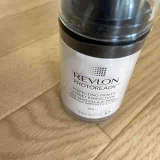 レブロン(REVLON)のレブロン フォトレディプライマー 化粧下地(化粧下地)
