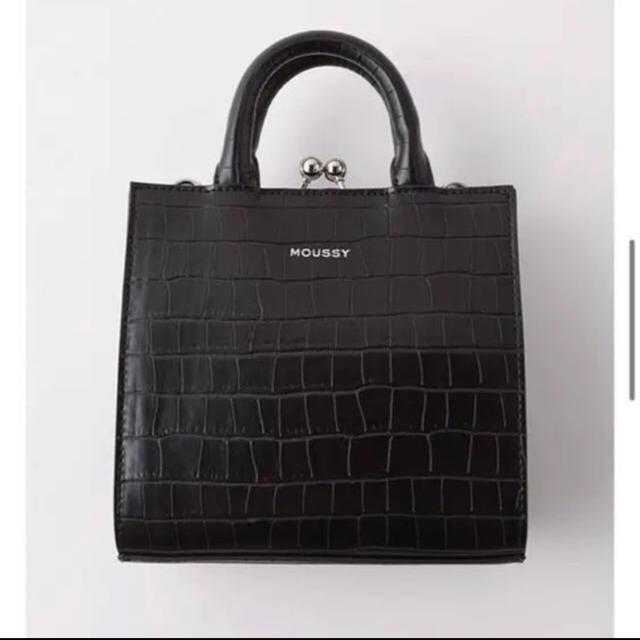 moussy(マウジー)のmoussyアニマル柄バック レディースのバッグ(トートバッグ)の商品写真