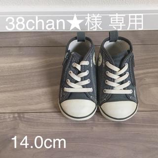 CONVERSE - 《converse》14.0cm ネイビー❤︎