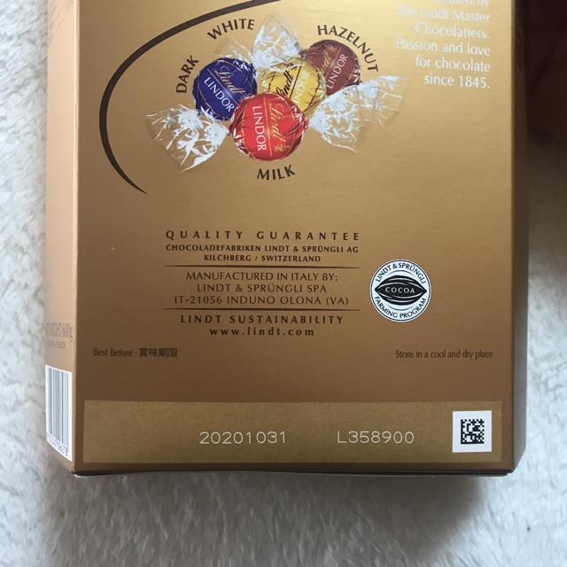 Lindt(リンツ)のリンツリンドールチョコレート 食品/飲料/酒の食品(菓子/デザート)の商品写真