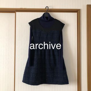 archives - 美品❤️archive ワンピース
