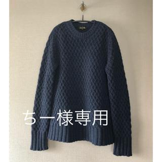 Drawer - 美品 Drawerドゥロワー  カシミヤアランケーブルニット セーター