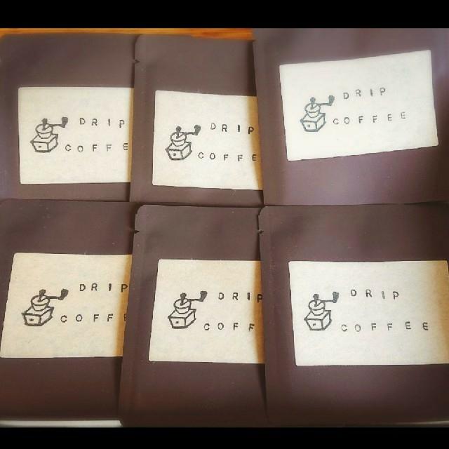 ドリップコーヒー 自家焙煎 珈琲★ グアテマラ オーロラ農園 食品/飲料/酒の飲料(コーヒー)の商品写真