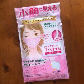 マスク 使い捨て 大人 小さめサイズ 新品