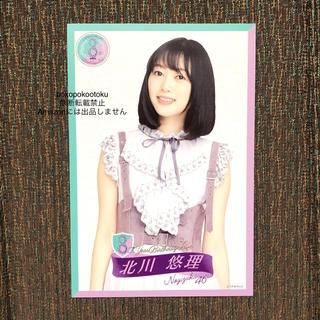 ノギザカフォーティーシックス(乃木坂46)の北川悠理 ポストカード(アイドルグッズ)