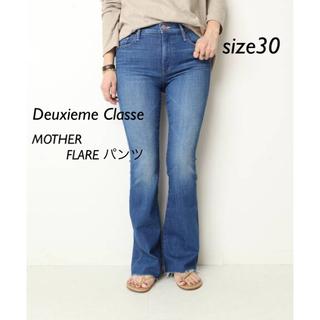 DEUXIEME CLASSE - 【新品タグ付き】Deuxieme Classe MOTHER FLARE パンツ