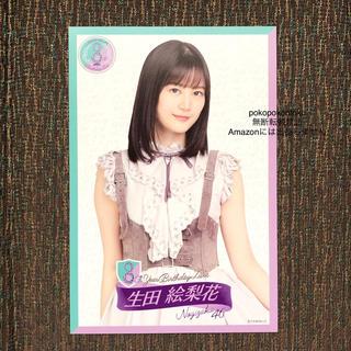ノギザカフォーティーシックス(乃木坂46)の生田絵梨花 ポストカード(アイドルグッズ)